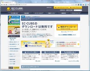 ec_cube_000