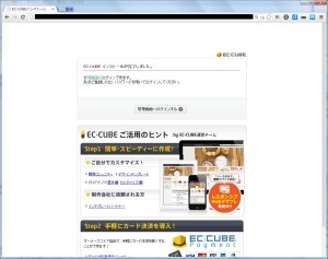 ec_cube_010